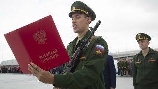 Присяга новобранцев спортрот ЦСКА в Сочи. 11 ноября 2017 года
