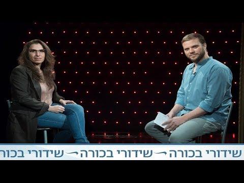 חי בסרט עונה 3: קרן איל-מלמד