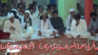 Pyar Da Tu Maan Mehrbana Rakh ly by Moin Afzal Chand at Mehrajky July 2016