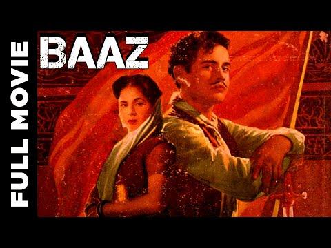 Baaz (1953)  Hindi Full Movie | Guru Dutt Movies | Geeta Bali Movies | Hindi Classic Drama Movies