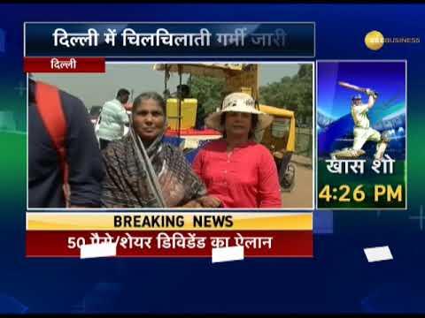 Heatwave continues, MeT dept issues red alert in Haryana, Rajasthan & West UP