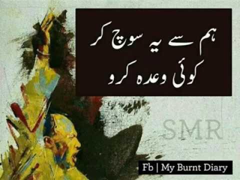 Nusrat faty ali khan
