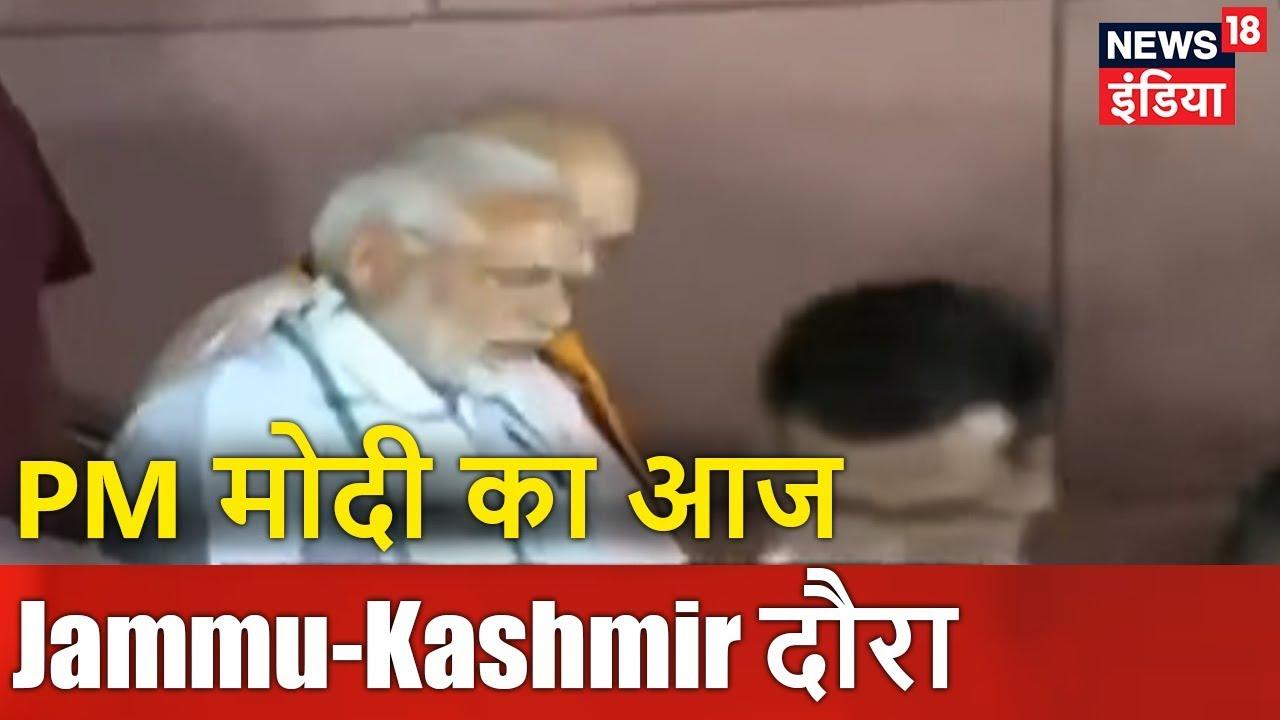 India imposes Kashmir lockdown, puts leaders 'under house arrest ...