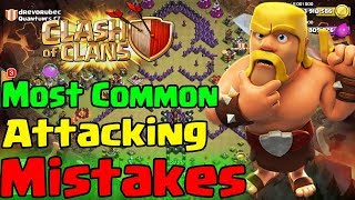 MOST COMMON ATTACKING MISTAKES in Clash of Clans 😡