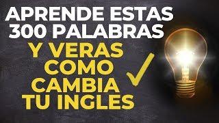 APRENDE Estas 300 PALABRAS y VeRáS Como CAMBIA Tu INGLES (voz inglés y español)