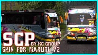 Masafi_Bus_Driving_In_Village_Roads_KCGROUP||TE@M KBS||ETS2