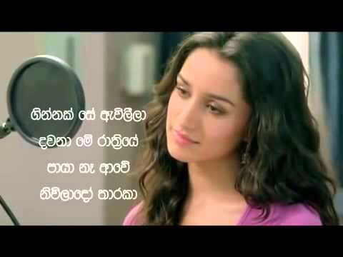 Aashiqui 2 Sunn Raha Hai Sinhala Version