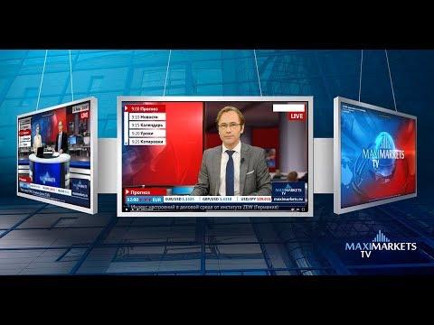 13.11.17 Прогноз Финансовых рынков на сегодня
