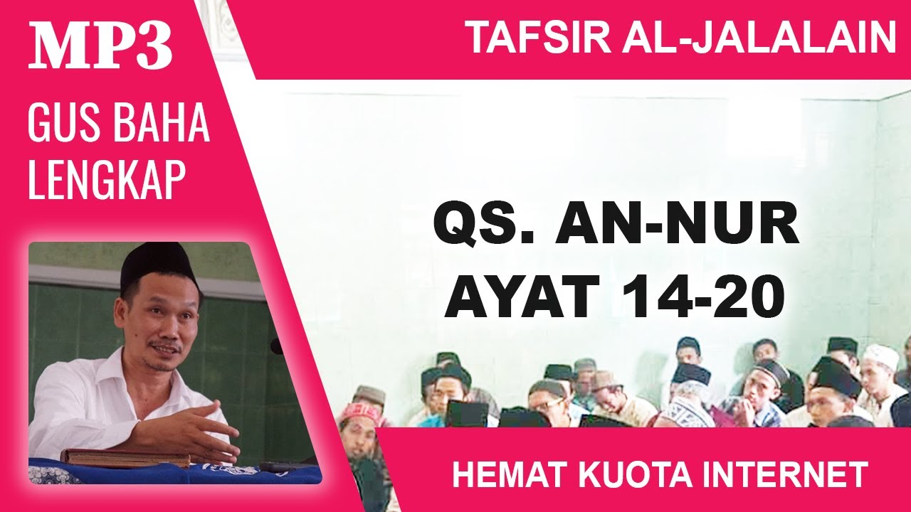 MP3 Gus Baha Terbaru # Tafsir Al-Jalalain # An-Nur 14-20