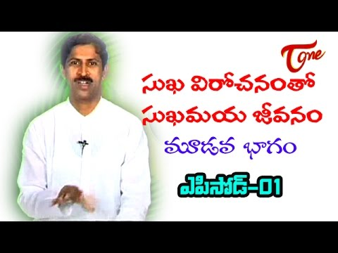 Manthena Satyanarayana Raju | Digestive Health Quick Tips | Part-03 | Episode-01