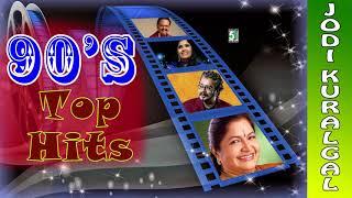 90's Top Hits   Jodi Kuralgal   Super Hit Popular Audio Jukebox