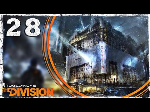 Смотреть прохождение игры Tom Clancy's The Division. #28: Темная зона. (1/2)