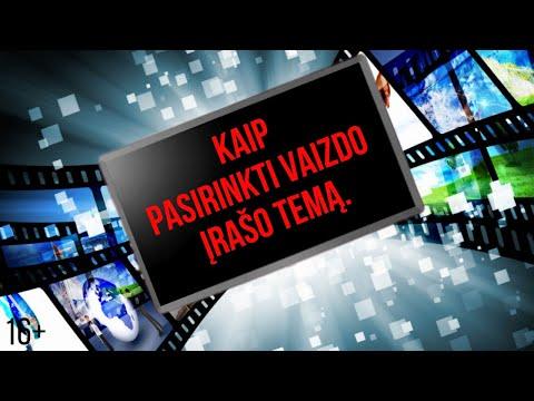 mokymosi vaizdo įrašų pasirinkimas)