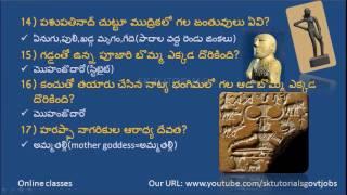 Sindhu Civilization.Telugu.online class.Neat explanation