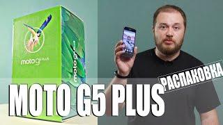 Распаковка смартфона Moto G5 Plus unboxing