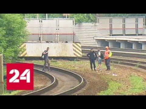 Трагедия на платформе Электрозаводская: погибший и пострадавшие пытались сэкономить на билете - Ро…