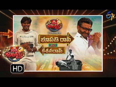 Extra Jabardsth  21st October 2016    Full Episode   ETV Telugu