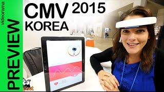 Korea Global Mobile Vision #GMV omnivue, smarf, butouch, brainno, eco scooter