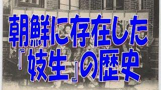 芙蓉閣の女たち~新妓生伝 第37話