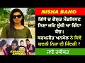 🔴 NISHA BANO BIOGRAPHY | FAMILY | MARRIAGE | SONGS | INTERVIEW | MOVIES | LIFE STORY