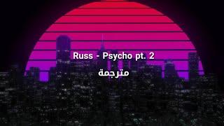 Russ - Psycho (pt. 2) مترجمة