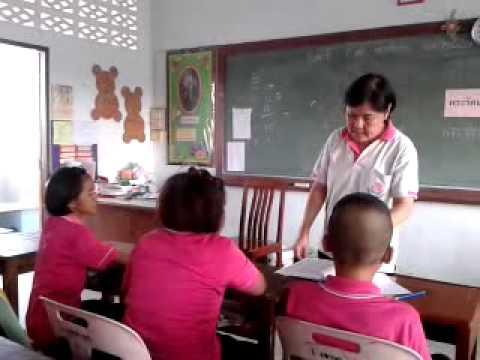 วีดีโอสอนสังคมป 5