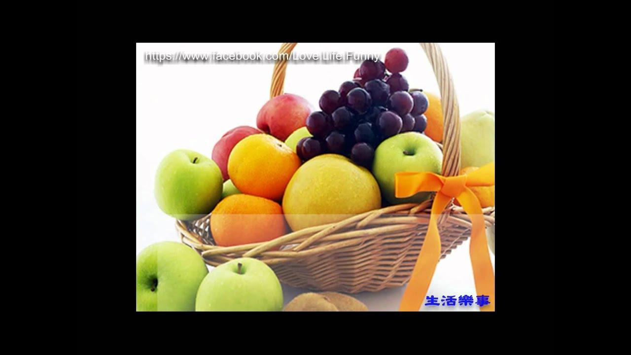 水果身份證 PLU 碼 - YouTube