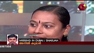 Pravasalokam : പ്രവാസ ലോകം | 17th May 2019 | Full Episode