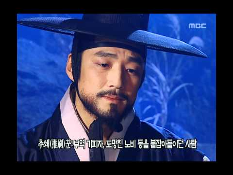 Jewel in the palace, 28회, EP28 #06