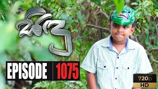 Sidu | Episode 1075 24th September 2020 Thumbnail