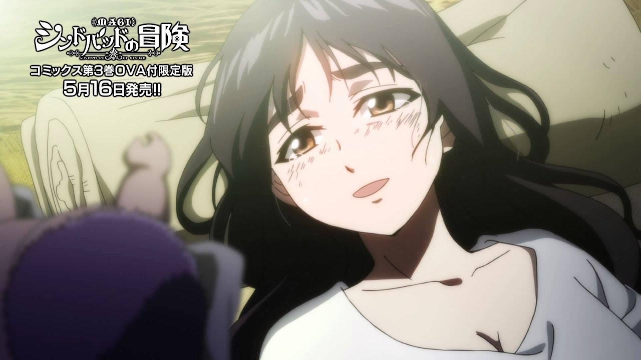 エロアニメ 出産シーン