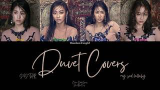 SISTAR (씨스타) - Duvet Covers/My Sad Lullaby (이불 덮고 들어) [Colou…
