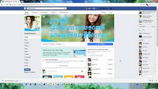 Facebook Article Part 1   How To Create Facebook  Page  2017