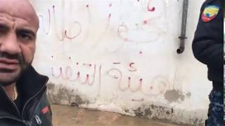 Christian Property in Qamishli, Syria, Seized by Kurdish Forces