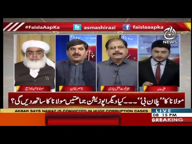Faisla Aap Ka With Asma Sherazi | 13 November 2019 | Aaj News