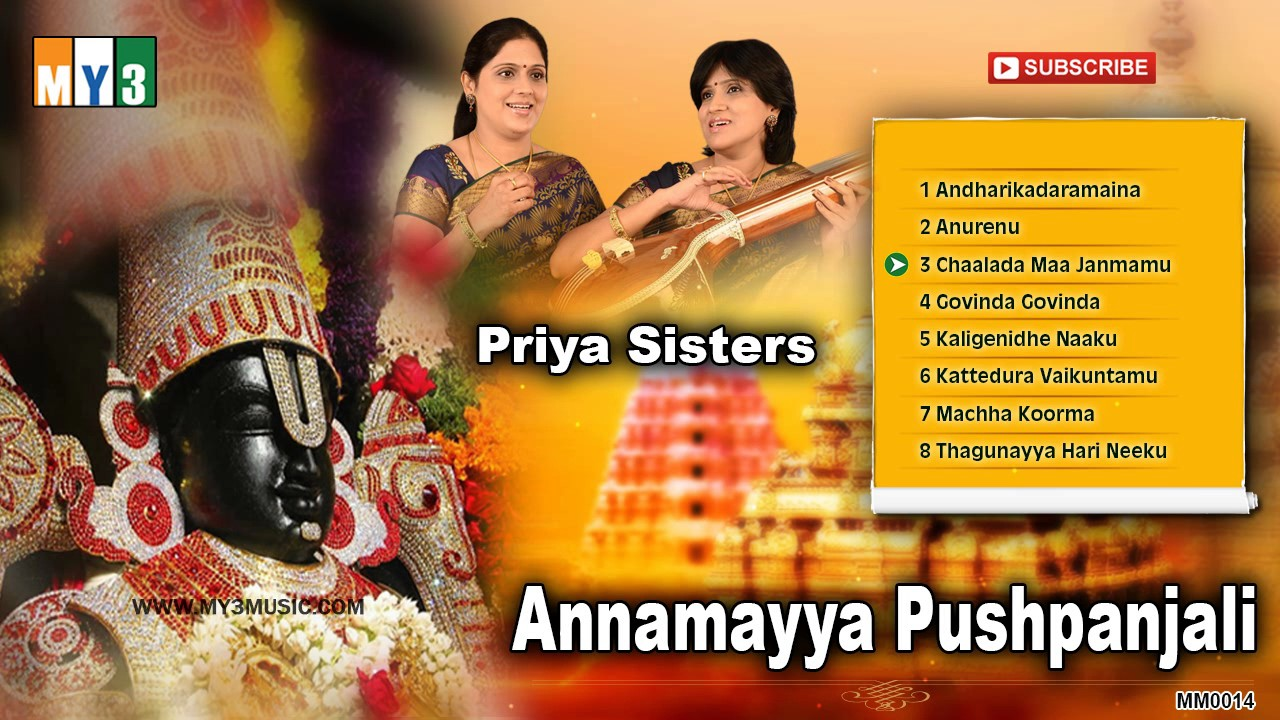 Most popular annamayya songs by priya sisters | annamayya.