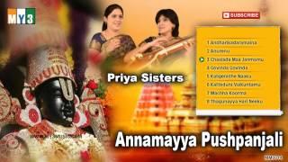 Video Melodious Songs of Priya Sisters | Priya Sisters Songs and Stotras Collection | Bhakthi Songs download MP3, 3GP, MP4, WEBM, AVI, FLV Februari 2018