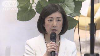 経営不振続く大塚家具 久美子社長、父勝久氏を語る(19/03/17)