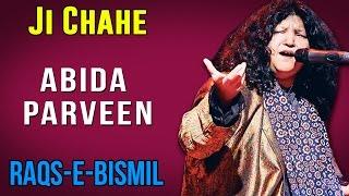 Ji Chahe  | Abida Parveen (Album: Raqs E Bismil)