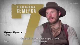 Великолепная семерка (2016) - Джошуа Фарадей   Фильм