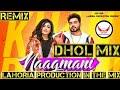Naagmani Dhol Mix Song Khan Bhaini Feat Gurlez Akthar Lahoria Production Latest Punjabi Song.mp4