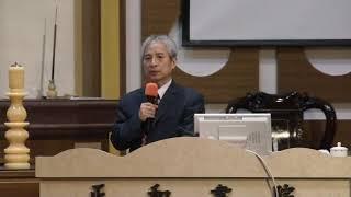 20120624 讀經教育的基本理論 王財貴 正和書院 02 29 25