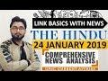 24 JANUARY 2019 The HINDU NEWSPAPER ANALYSIS TODAY in Hindi (हिंदी में) - News Current Affairs  IQ