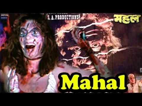 """Mahal"" | Bollywood Horror Movie | Sohail Khan | Aliza | 2003"