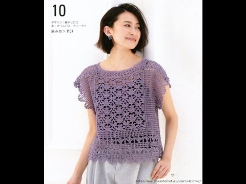 Crochet Patterns For Free Crochet Blouse 1801 Youtube