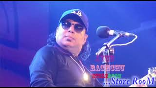 ek-chala-tiner-ghor-ayub-bachchu-lrb-bd-song-mp3-full-with-lyrics