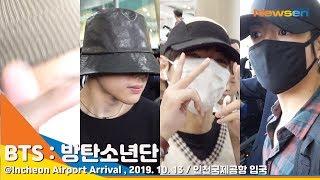 방탄소년단(BTS), 오늘 다 같이 'JIMIN'S BIRTHDAY PARTY'[NewsenTV]