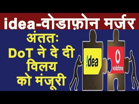 Idea Vodafone Merger Finally Approved By DoT with This Demand