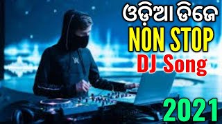 Odia Best Dj Songs Non Stop 2021