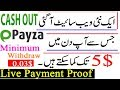 How to Earn 5$ Just Using Chrome & Firefox   Online Earning in Pakistan 2018